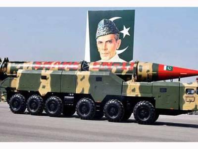پاکستانی ایٹمی وار ہیڈز خطرناک حد تک کارآمد ہیں: رپورٹ