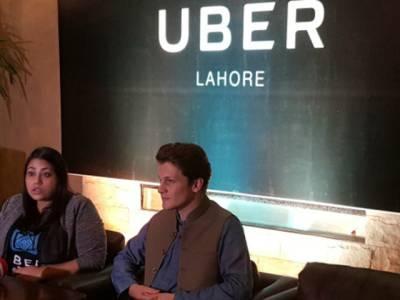 بے روزگار پھرنے والا لاہور کا یہ شہری اچانک مہینے کے ایک لاکھ تیس ہزار روپے کس طرح کمانے لگ گیا؟ طریقہ جان کر آپ کا بھی دل کرے گا کہ۔۔۔