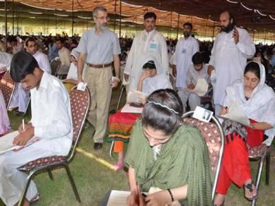 فیصل آباد میں انٹرمیڈیٹ پارٹ2کے امتحانات کاآغا ز ہو گیا، امتحانی مراکز کے باہر دفعہ 144 نافذ