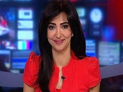 بی بی سی کی متعصبانہ رپورٹنگ، سینئر شامی خاتون اینکر نے ادارے سے استعفیٰ دے دیا