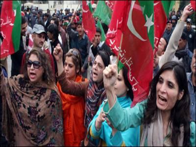 تحریک انصاف کی خواتین کے وفد کی سی سی پی او لاہورسے ملاقات ،جلسے میں بدتمیزی کے واقعہ پر تبادلہ خیال