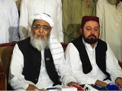 خطرہ ہے کہ کہیں وزیر اعظم نواز شریف ''وحید کاکڑ فارمولے ''کے تحت دوبارہ استعفیٰ نہ دے دیں :حافظ حسین احمد