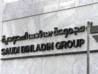 سعودی بن لادن گروپ کے پریشان حال ملازمین کیلئے بڑی خوشخبری آگئی