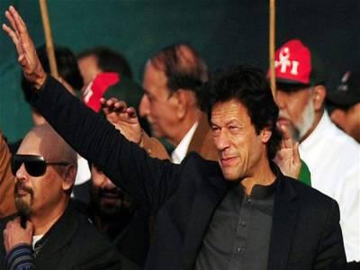 عمران خان نے متعدد پارٹی رہنماوں کو پشاورجلسے میں شرکت سے روک دیا