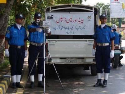 تحریک انصاف کے ڈی جے کا پشاور میں چالان ہوگیا