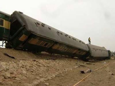 حیدر آباد :ریلوے ٹریک کے قریب دھماکہ ،مال گاڑی کی 4بوگیاں پٹڑی سے اتر گئیں