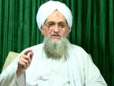 القاعدہ سربراہ کا نیا پیغام جاری ،اتحاد کا مسئلہ زندگی کا مسئلہ ہے یا پھر موت ہے : ایمن الزواہری