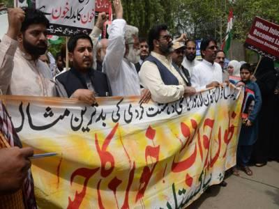 پاکستان عوامی تحریک کے کارکنوں کا انسداد دہشت گردی کی عدالت کے باہر احتجاج
