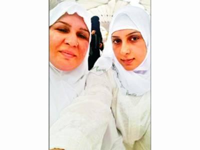ماہ نور نے عمرہ کی سعادت حاصل کرلی، زیارات میں مصروف