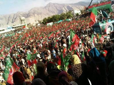پاکستان تحریک انصاف آج بنوں میں سیاسی قوت کا مظاہرہ کریگی ، سکیورٹی کے سخت انتظامات