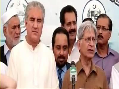اپوزیشن نے وزیراعظم کےلئے 7سوالات تیار کرلیے،میاں صاحب تیاری کرکے آئیں، اعتزاز احسن، حکومت نے ٹی او آر کے خط کا جواب نہیں دیا: شاہ محمود قریشی