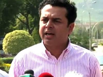 طلال چوہدری نے اعتزاز احسن کے وزیراعظم سے سوالنامے کے جوابات دیدیے