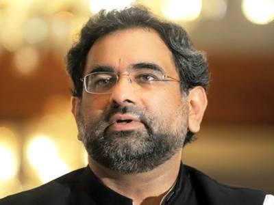 وزیراعظم کسی بھی فورم پر جواب دینے کیلئے تیار ہیں ،جوڈیشل کمیشن ہو یا پارلیمانی کمیٹی :شاہد خاقان عباسی