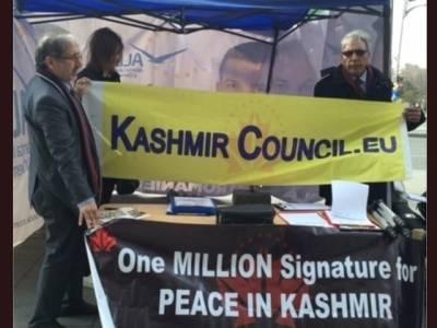 پورپی ممالک میں کشمیر کونسل یورپ کی ملین ستخطی مہم جاری