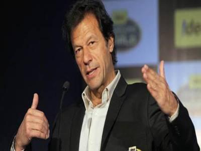 بیوی کے اثاثے چھپانے پر کیپٹن (ر ) صفدر کے خلاف کیس دائر کردیا: عمران خان