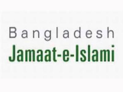 جماعت اسلامی پر پابندی کیلئے قوانین میں ترامیم کو حتمی شکل دیدی: وزیر قانون بنگلہ دیش
