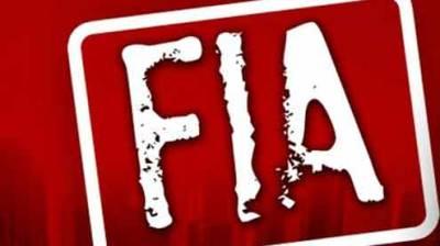 ایف آئی اے کی کارروائی :کراچی سے ریڈ بک میں مطلوب ملزم گرفتار