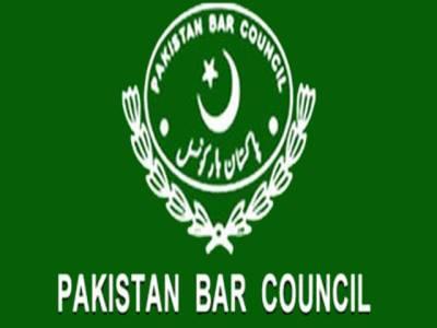 پاکستان بار کونسل نے سیاستدانوں کے بعد ججز کے احتساب کا بھی مطالبہ کر دیا