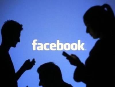 پاکستانی اپنے دوستوں کے فیس بک اکاﺅنٹ بلاک کروا رہے ہیں، مگر کیسے؟ آپ بھی جانئے