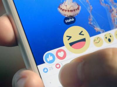 'خبردار! فیس بک کا یہ نیا فیچر ہرگز استعمال نہ کریں کیونکہ۔۔۔' پولیس نے وارننگ جاری کردی