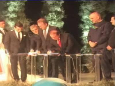 نوازشریف کی ترک صدر کی بیٹی کے نکاح میں شرکت،بطور گواہ دستخط بھی کیے