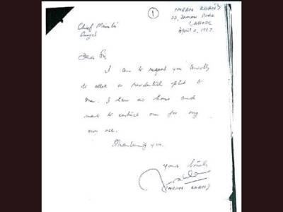 پنجاب حکومت کے ترجمان کاعمران خان پر پاکستان میں