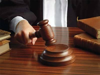 سول کورٹ نے سیکرٹری خزانہ پنجاب کے وارنٹ گرفتاری جاری کردیئے