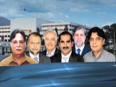 وفاقی وزراکا مشاورتی اجلاس ،قومی اسمبلی میں وزیر اعظم کے پالیسی بیان کامسودہ تیار