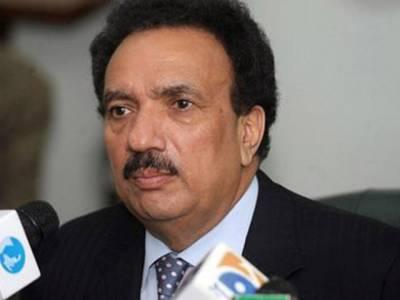 پانامہ لیکس ،زرداری نے رحمان ملک کی سربراہی 3رکنی فیکٹ فائنڈنگ کمیٹی بنا دی
