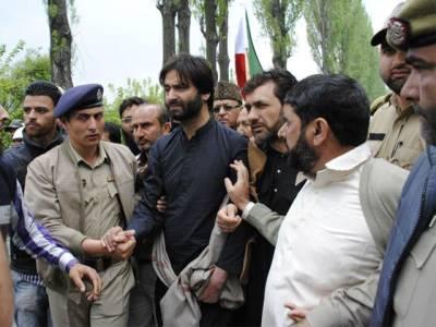 یاسین ملک سنٹرل جیل سرینگر منتقل