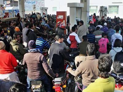 یکم جون سے پٹرولیم مصنوعات کی قیمتوں میں 6 روپے 80 پیسے اضافے کا امکان