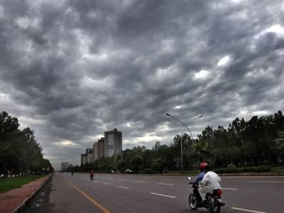 آج پنجاب اور گلگت بلتستان سمیت بعض مقامات پر گرج چمک کیساتھ بارش کی توقع ہے : محکمہ موسمیات
