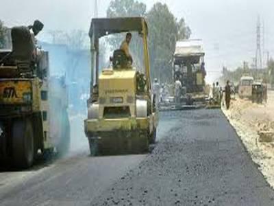 سکھر تا حیدر آباد شاہراہوں کی تعمیر کے جاری منصوبہ کے لئے 230 کلومیٹر طویل ایک منصوبہ کیلئے 2 ارب 50 کروڑ روپے مختص