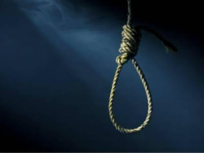 تہرے قتل کے مجرم کو پھانسی دیدی گئی