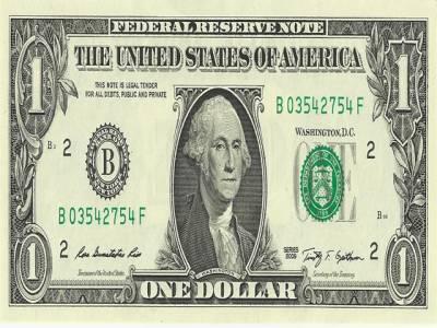 اوپن مارکیٹ میں روپے کی قدر میں 15 پیسے کا اضافہ، امریکی ڈالر 105 روپے 20 پیسے کا ہوگیا