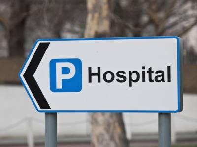 رائے ونڈ میں تعمیر شدہ نئے ہسپتال کو نجی شعبے کے حوالے کرنے کا فیصلہ