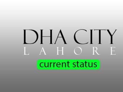 ڈی ایچ اے لاہور سٹی فراڈ کیس ، حماد ارشد کی فراہم کردہ اراضی دریا میں واقع ہے،نیب کی عدالت میں تفصیلات پیش