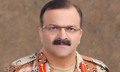 کراچی میں کسی قسم کی ہڑتال نہیں ہوگی ، دکانیں بند کرانیوالوں کیساتھ سختی سے نمٹا جائے گا : ڈی جی رینجرز سندھ