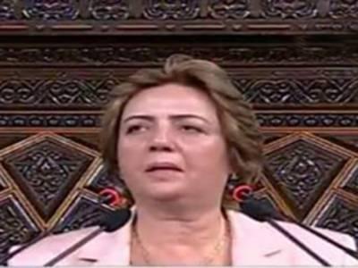 شام، پارلیمنٹ کی پہلی خاتون سپیکر کا بلا مقابلہ انتخاب