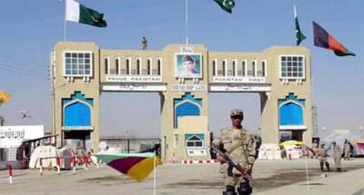 پاکستان کا افغانستان سے طور خم بارڈر پر فائرنگ کی تحقیقات کا مطالبہ