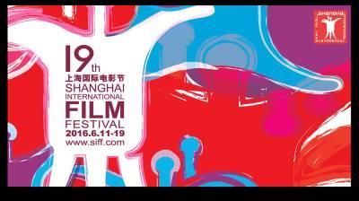 چین میں جاری ایشیائی فلم فیسٹیول میں2400 فلمیں دکھائی جائیں گی