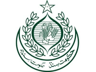 سندھ میں مختلف خدمات پر ٹیکس عائد کر دیئے گئے، یکم جولائی سے وصولی شروع ہو گی