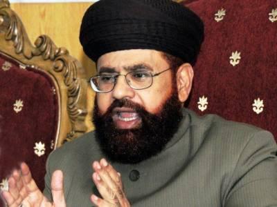 سابق وزیر مذہبی امور حامد سعید کاظمی نے سزا کے خلاف اسلام آباد ہائیکورٹ میں اپیل دائر کر دی