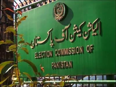الیکشن کمیشن نے خیبر پختونخوا ضمنی بلدیاتی انتخابات کا شیڈول جاری کر دیا