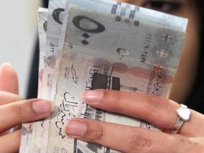 سعودی عرب میں وہ کاروبار جسے کرنے والے اگلے چند دن میں بے حد مالا مال ہونے والے ہیں