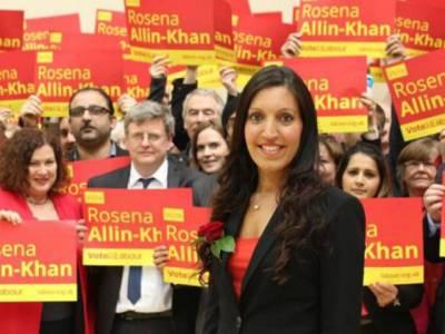 پاکستانی ٹی وی مکینک کی بیٹی برطانوی ہاﺅس آف کومنز کی رکن منتخب ہو گئی