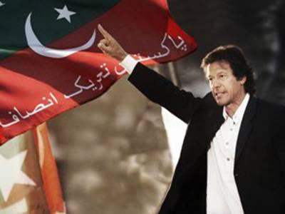 پیپلز پارٹی کو بڑا دھچکا :ملیر کی 3بڑی برادریاں پاکستان تحریک انصاف میں شامل