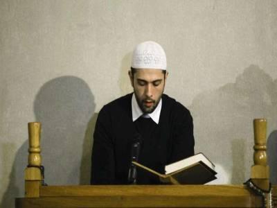 رمضان المبارک کے دوران قرآن کا ایک پارہ پڑھیں اور2لیٹرپیٹرول حاصل کریں