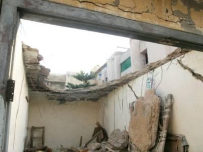اعظم گارڈن میں مکان کی چھت گر گئی ، 2بچوں سمیت 4افراد جاں بحق،3 زخمی