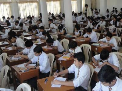 پشاور : میٹرک کے سالانہ امتحانات کے نتائج کا اعلان،سائنس گروپ میں پہلی 3پوزیشنز لڑکیاں لے اڑیں